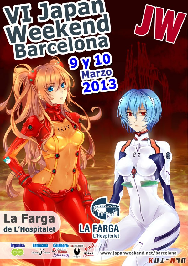 La Japan Weekend de Barcelona se celebrará el 9 al 10 de marzo