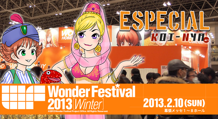Reportaje Wonfes 2013 Winter