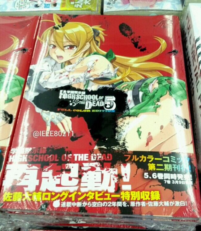 Anunciado reboot de High School of the Dead