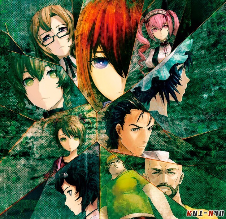 Preview: Steins;Gate: Senkei Kousoku no Phenogram