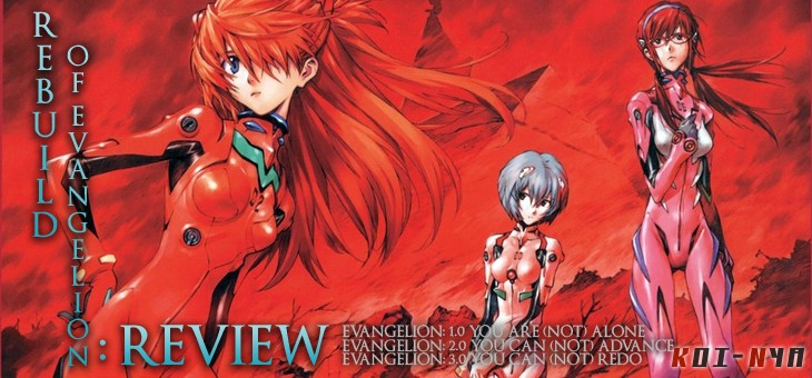 review-rebuild-of-evangelion-jo-ha-kyu