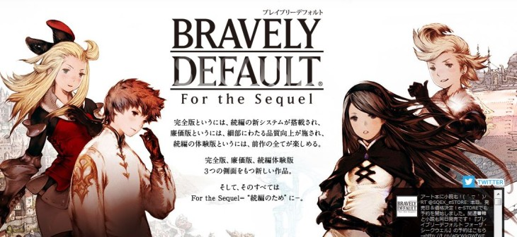 Bravely Default: For the Sequel podría ser la edición que recibamos en Occidente de Bravely Default