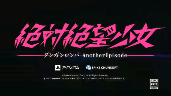 DanganRonpa Another Episode (1)