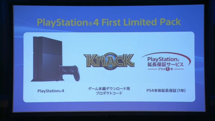 PlayStation 4 (1)