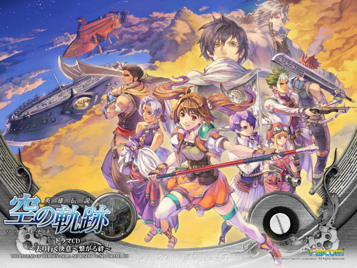 XSEED anuncia el lanzamiento de The Legend of Heroes: Trails in the Sky SC en 2014