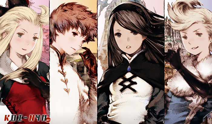 Bravely-Default-review-personajes