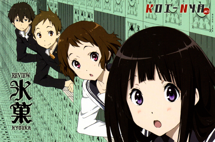 Review: Hyouka