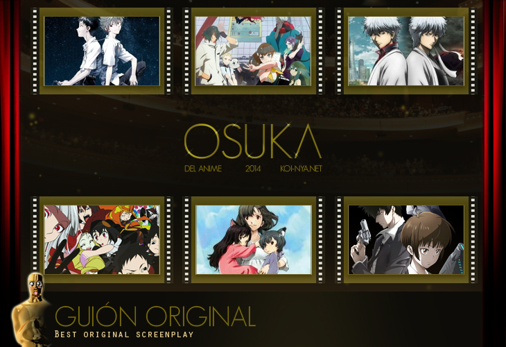 osuka-2014-15-guion-original