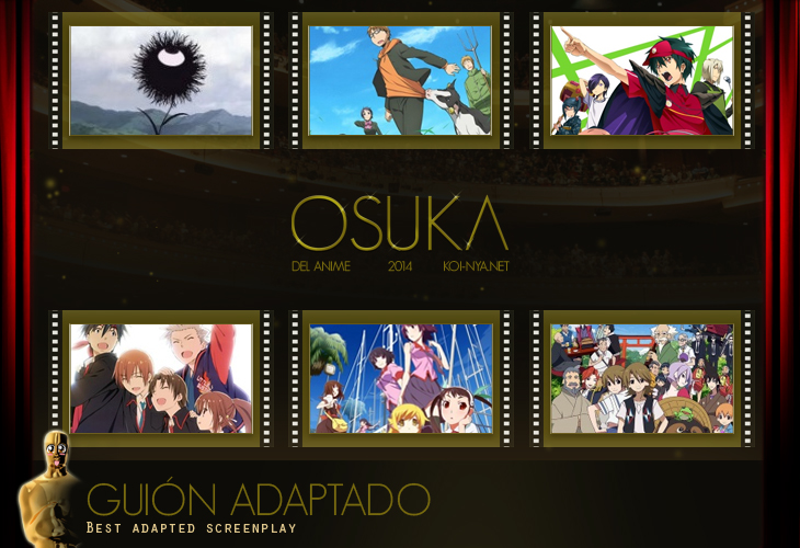 osuka-2014-16-guion-adaptado