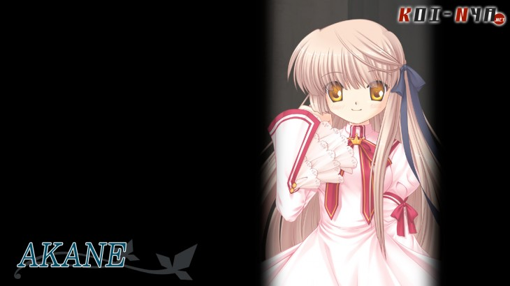 Rewrite review - Akane route (1)