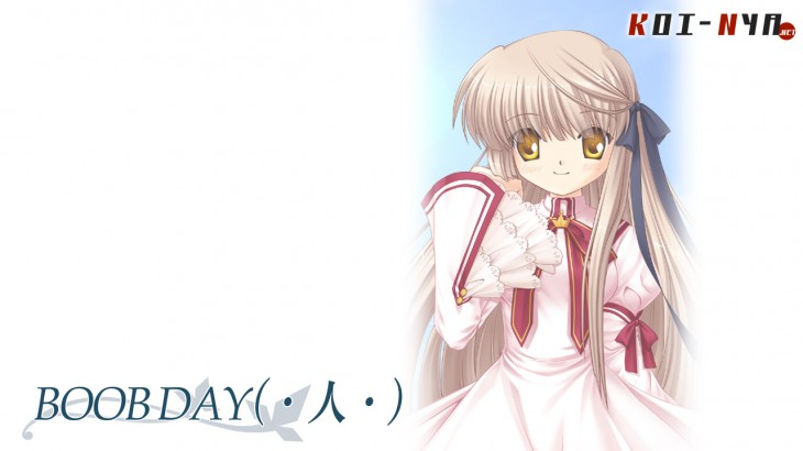 Rewrite review - Oppai route (1)