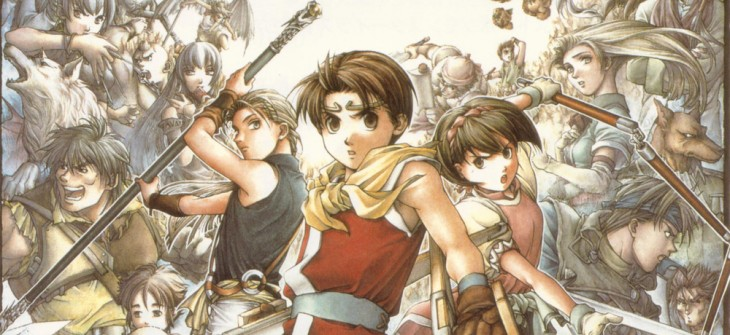 ThePitch_Suikoden_Screen16