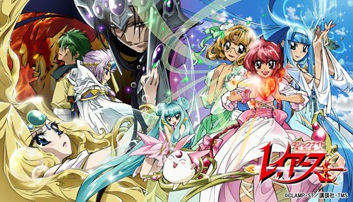 Magic Knight Rayearth contará con un BD Box para celebrar su vigésimo aniversario