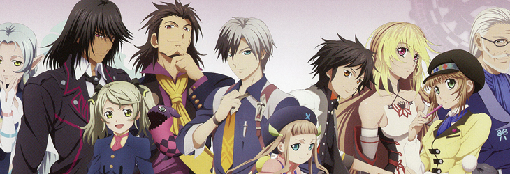 ToX2Lanza