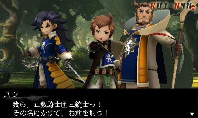 Bravely Second TGS2014 images (1)
