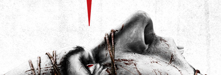 the evil within  lanza