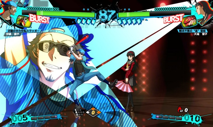 02-persona-4-the-ultimax-ultra-suplex-hold-7