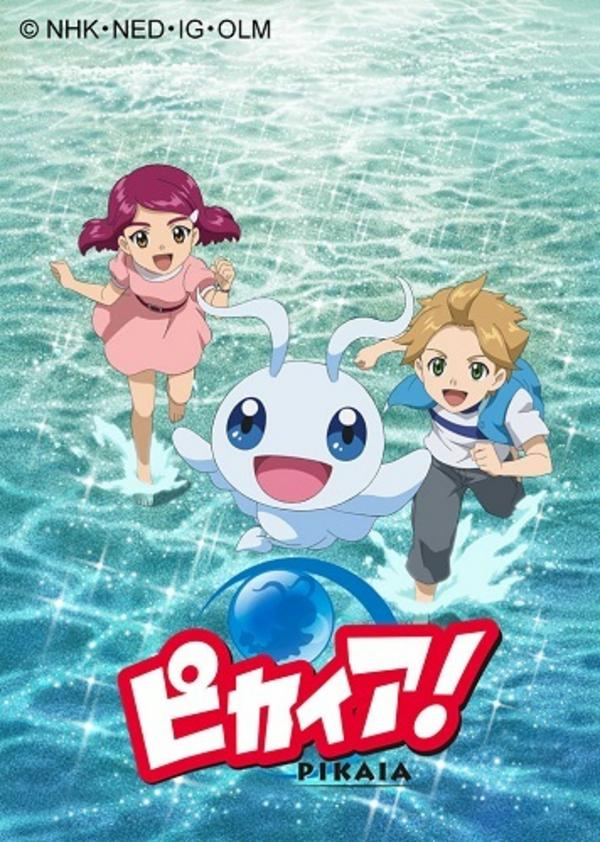 production-i-g-y-olm-crean-el-anime-educativo-pikaia