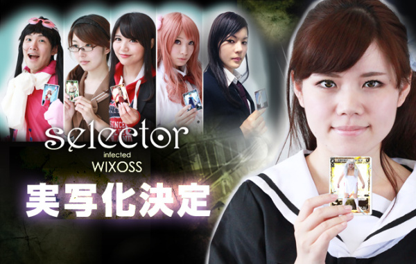 selector wixoss live action