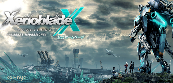 Primeras-immpresiones---Xenoblade-Chronicles-X