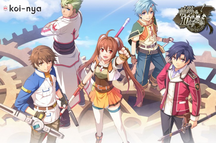 Kiseki-10-aniversario-Trails-in-the-Sky-SC-koi-nya