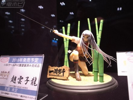 wf2016winter-new vision toys-06